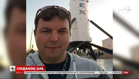 Житомир космічний: історія житомирянина, який став частиною команди SpaceX