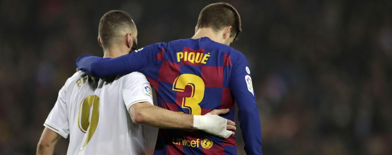 Футбол повертається в Іспанії та Італії: розклад матчів 11-14 червня