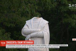 Борцы с расизмом объявили охоту на памятники по всему миру