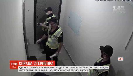 Одесского активиста Сергея Стерненка очередной раз вызвали на допрос и собираются вручить подозрение