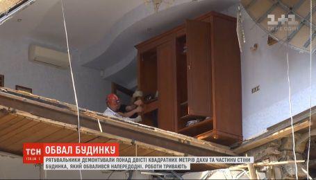 В Одесі більше доби ліквідовують наслідки обвалу 4-поверхового будинку