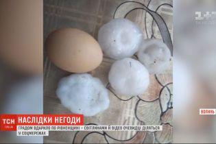 Літня негода: у Рівненській області випав величезний град, а на Волині пронісся буревій