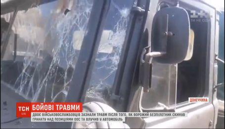 Двоє українських бійців зазнали поранень, коли бойовики скинули гранату з безпілотника