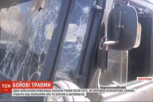 Двое украинских бойцов получили ранения, когда боевики сбросили гранату с беспилотника