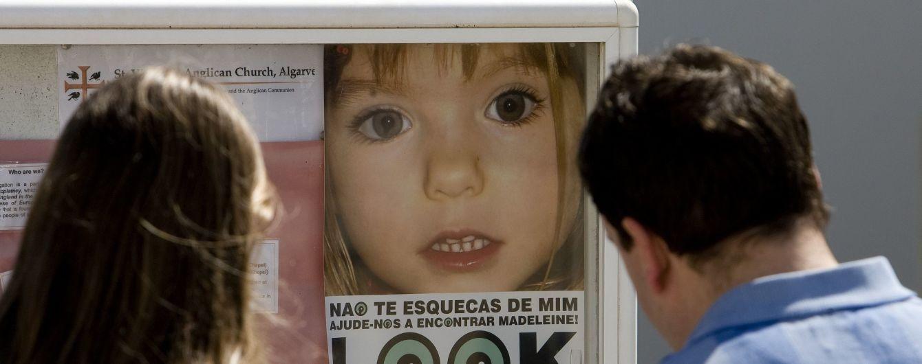 Исчезновение Мадлен Маккан: полиция ищет тело девочки, которая пропала 13 лет назад