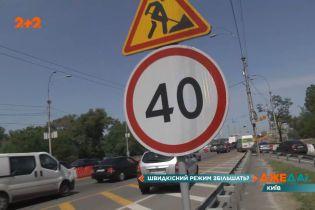 Станет ли безопаснее на дорогах при введении нового скоростного режима
