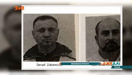 В Италии заключенным удалось сбежать из тюрьмы, но они пообещали вернуться