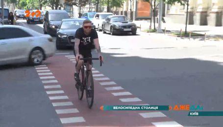 Чи зручно пересуватися Києвом на велосипеді