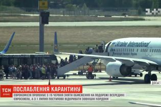 Послаблення карантину: коли кордони країн ЄС відкриються для українців