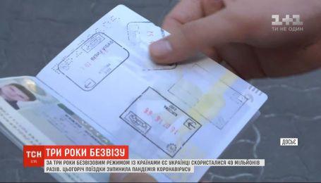 За три роки безвізу українці здійснили 49 мільйонів поїздок до Європи