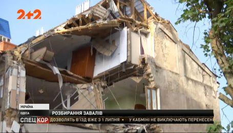 Как сейчас выглядит полуразрушенный дом в Одессе