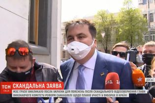 МЗС Грузії викликало посла України для пояснень через заяву Михеїла Саакашвілі
