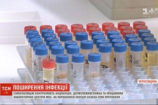 У Чернігівській області хвора на COVID-19 санітарка порушила самоізоляцію і пішла до стоматолога