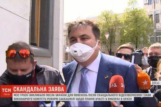 МИД Грузии вызвал посла Украины для объяснений из-за заявления Михеила Саакашвили