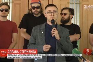 Викликали до СБУ і вручили підозру: активіста Стерненка офіційно підозрюють в умисному вбивстві