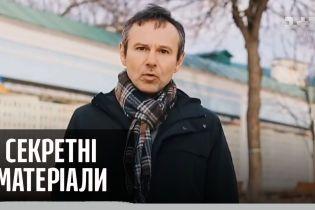 Нардеп Святослав Вакарчук склав свій мандат та йде з політики — Секретні матеріали
