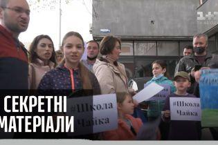 Почему в Украине дети есть, а школ для них нет — Секретные материалы