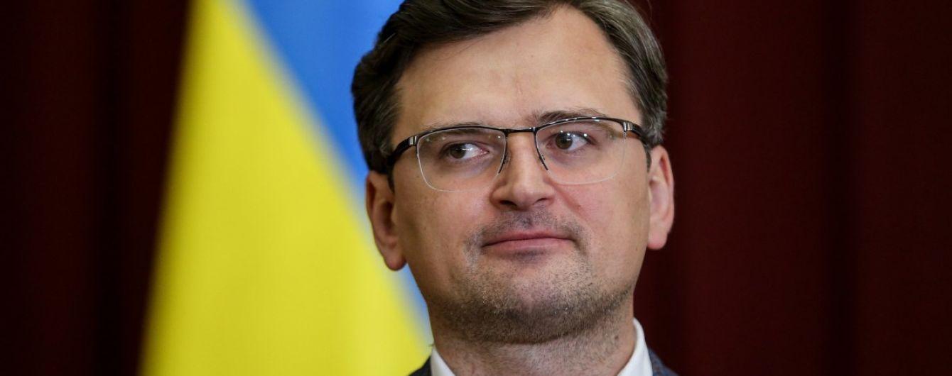 Україна скликає термінове засідання ТКГ щодо Донбасу через погрози Пушиліна відкрити вогонь - Кулеба