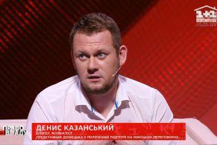 Это вообще не напоминает Донбасс: Казанский рассказал о своих впечатлениях от Берегового