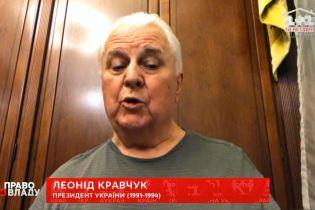 Потрібно шукати проблеми сепаратизму і мови не в Береговому, а в Будапешті - Кравчук