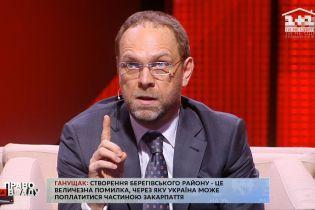 Власенко розкритикував законопроєкт про всеукраїнський референдум