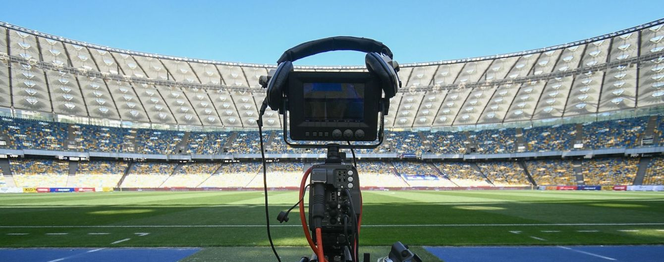 Украинский футбол на ТВ: где смотреть матчи 6-го тура УПЛ