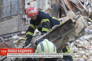 Рятувальники розберуть частину фронтону напівзруйнованого будинку в Одесі