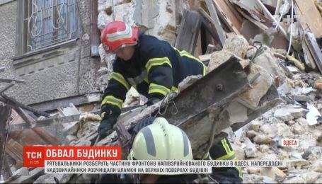 Спасатели разберут часть фронтона полуразрушенного дома в Одессе