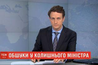 ГБР пришло с обыском к экс-министру инфраструктуры Омеляну