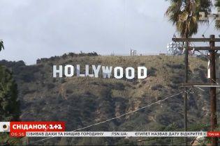 Менше інтиму та людей: Голлівуд запускає роботу після карантину