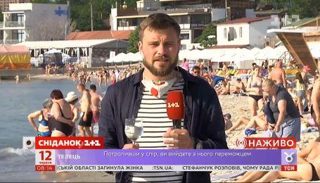 Як люди відпочивають на морі в умовах карантину - пряме ввімкнення з Одеси