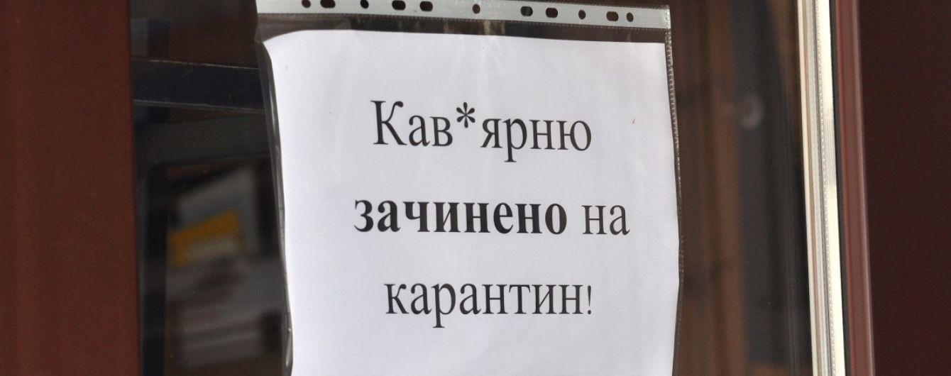Один із районів в Одеській області повернувся до суворого карантину