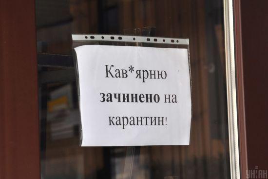 В Україні не всі підприємці пережили карантин: за скільки можна купити готовий бізнес