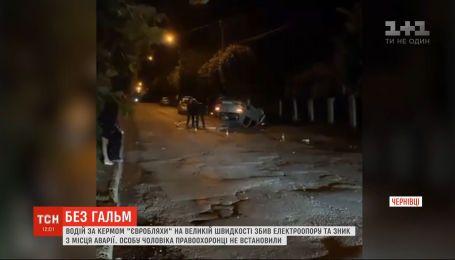 В Черновцах водитель на большой скорости сбил электроопору и скрылся