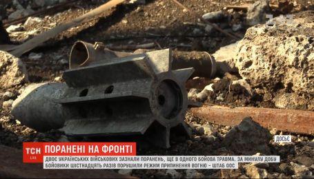 За сутки боевики 16 раз нарушили режим прекращения огня