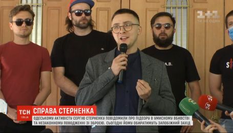 Прокурори у суді проситимуть для активіста Стерненка цілодобового домашнього арешту