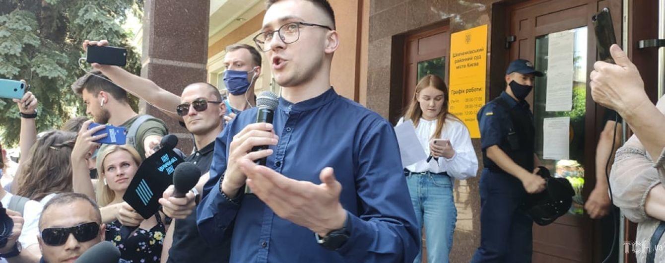Стерненко отправили под домашний арест на два месяца