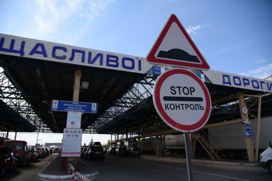 """У пункті """"Шегині"""" на кордоні з Польщею відновили рух автівок"""