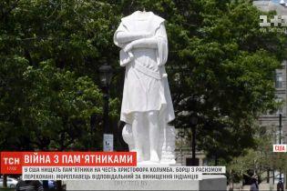 У США протестувальники нищать пам'ятники на честь Христофора Колумба