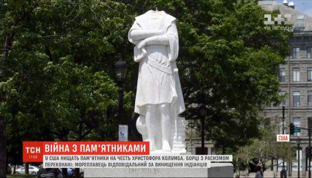 В США протестующие уничтожают памятники в честь Христофора Колумба