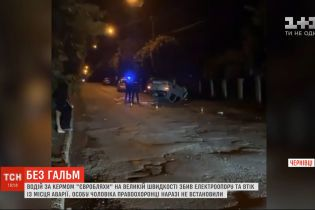 В Черновцах автомобиль влетел в столб электропередач и перевернулся: водитель скрылся с места аварии