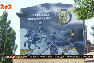 В Україні до Дня Росії з'явилися мурали та рекламні щити із символікою контррозвідки України