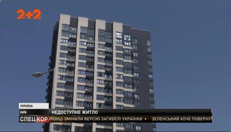 Квартирный вопрос: что сейчас происходит на рынке недвижимости