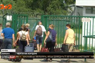 """Во Львовской области на пункте пропуска """"Шегини"""" выстраиваются очереди – люди стоят по несколько часов"""
