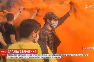 В Шевченковском суде Киева выбирают меру пресечения активисту Стерненко