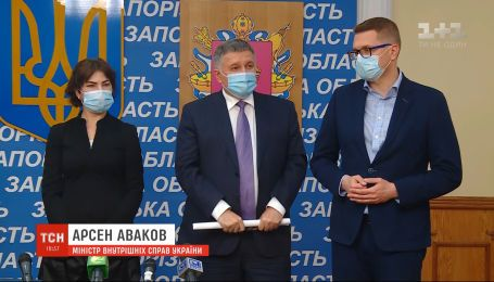 Никто не должен влиять на решение суда из-за активности общественности - Арсен Аваков