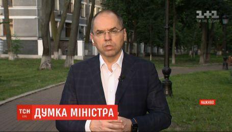 Максим Степанов про ситуацію з коронавірусом