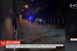 Ночью в Черновцах водитель сбил электроопору и скрылся