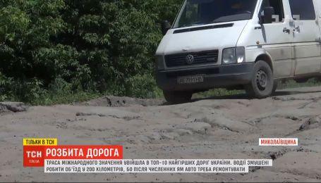 Траса міжнародного значення на Кишинів увійшла у список найгірших доріг України
