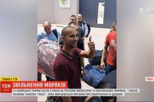 В Ливии из тюрьмы выпустили 14 украинских моряков